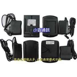 小香通訊 Sharp GX~T300  智慧型座充 電池充