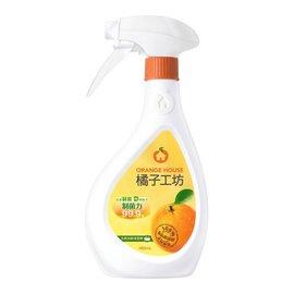 魯魯 ~橘子工坊~天然制菌活力浴廁清潔劑 480ml