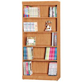 ~ 屋~^~UZ6^~尚麗赤楊木3尺開放書櫃UZ6~256~7免 免組裝 書櫃 抽屜櫃