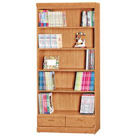 ~ 屋~^~UZ6^~尚麗赤楊木3尺下抽書櫃UZ6~256~6免 免組裝 書櫃 抽屜櫃