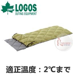 探險家戶外用品㊣NO.72600111 日本品牌LOGOS EVO2羽絨睡袋 (2度) 中空纖維棉+天然羽毛 信封型 好收納