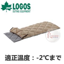 探險家戶外用品㊣NO.72600121 日本品牌LOGOS EVO2羽絨睡袋 (-2度) 中空纖維棉+天然羽毛 信封型 好收納
