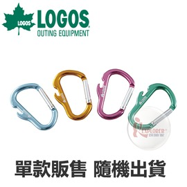 探險家戶外用品㊣NO.72685111 日本品牌LOGOS D型開瓶勾環 (單款販售 顏色隨機出貨) 小勾環扣環D環釦D勾環 開瓶器