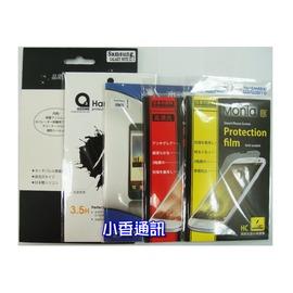 小香通訊 Infocus M530 手機 霧面 防指紋 螢幕貼 保護貼 保護膜