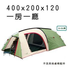 探險家露營帳篷㊣NE171 日本North Eagle 一房一廳小家庭鋁合金 2-3人帳 登山 野營 鋁合金骨架 四季帳