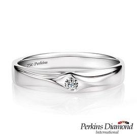 鑽石戒指 PERKINS 伯金仕 Classic系列18K白金 0.05克拉鑽戒