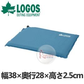 探險家戶外用品㊣NO.72884230 日本品牌LOGOS 充氣墊38*28 (藍) 自動充氣坐墊/充氣睡墊/充氣椅墊 附收納袋