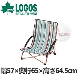 探險家戶外用品㊣NO.73173034 日本品牌LOGOS 條文迷地椅 (藍) 低腳椅 休閒椅 摺疊椅 折疊椅 導演椅 野餐 非大川椅