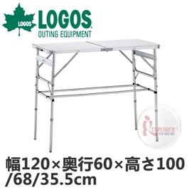 探險家戶外用品㊣NO.73181507 日本品牌LOGOS 120*60折合桌 可調高度 折合桌 摺合桌 折疊桌 摺疊桌 戶外露營 休閒桌