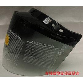 ~ 社~│  GP5 G305 漸層 咖啡色 三扣 騎士帽 耐刮 抗UV 半罩 四分之三帽