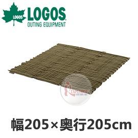 探險家戶外用品㊣NO.73833550 日本品牌LOGOS 波浪雲充氣睡墊 M (205*205) 充氣墊 充氣床 帳棚內睡墊 露營