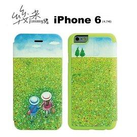 幾米系列~走向春天的下午  iPhone 6S 6 側翻保護皮套~牽手