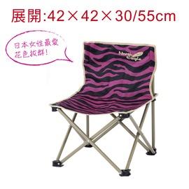 探險家戶外用品㊣NE2306 日本North Eagle 紅斑馬童軍椅 兒童椅 輕便椅 登山椅 野營椅 小板凳 折凳