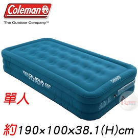 探險家戶外用品㊣CM-21936 美國Coleman DURAREST加厚氣墊床/TWIN 充氣床墊充氣睡墊38CM高
