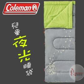 探險家戶外用品㊣CM-22259 美國Coleman 夜光型兒童睡袋 7度 萊姆綠 人造纖維棉睡袋/化纖睡袋/中空纖維棉