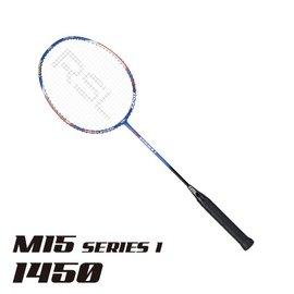2015 RSL羽球拍_M15 1450racket 含單隻拍套