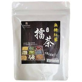 ~啡茶不可~無糖綠茶擂茶^(300g^)^~綠茶口味,新竹北埔最具特色地方名產, 伴手禮~