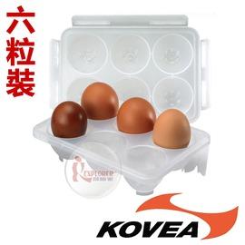 探險家戶外用品㊣KK8CA0201 韓國KOVEA EC六人蛋盒-可堆疊 六粒裝雞蛋盒 保護攜帶式蛋盒 露營 登山 野炊