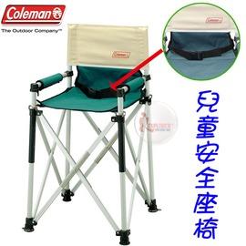 探險家戶外用品㊣CM-7543 美國Coleman 兒童安全帶導演椅 幼兒椅嬰兒椅 露營戶外摺疊椅