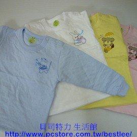 ~童馨~3881 三層暖棉長袖^(圓領開肩^) 2號 ^(1~2歲^) ^|^| 100^
