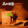 ~森林茶園~森林享憩茶~蜜香紅茶~坪林特色伴手禮• ~