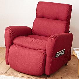 IDENG 微調時光 單人座多 沙發 躺椅