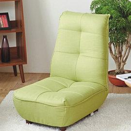 IDENG 簡單 單人座多 沙發 躺椅