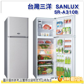 ^~24期0利率^~ 三洋 SANLUX SR~A310B 風扇雙門電冰箱 310L 直流