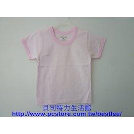 ~小三福~103B 單面薄棉短袖^(條紋^) 34號 ^(13~15歲^) ^|^| 10