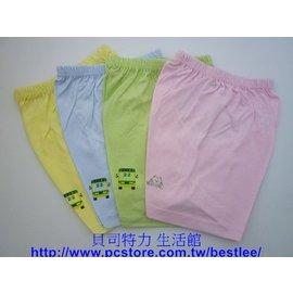 118 單面薄棉 熱褲 34號 ^|^| 小三福^(13~15歲^) ^|^| 100^%
