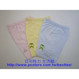 ~小三福~118B 單面薄棉 熱褲^(條紋^) 34號 ^(13~15歲^) ^|^| 1