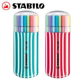 STABILO 德國天鵝 Pen 68 系列彩色筆^(6820~02^) 20色  盒