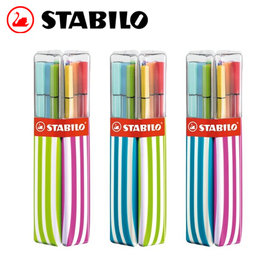 STABILO 德國天鵝 Pen 68 系列彩色筆 6820~01  20色  盒