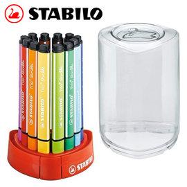 STABILO 德國天鵝 Trio Scribbi 三角形握把 彈性筆頭彩色筆^(368