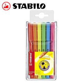 STABILO 德國天鵝 flash 系列 3.5mm 螢光筆 555 6  6色  盒