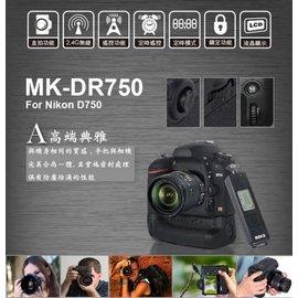 ~eYe攝影~美科手把 NIKON D750 垂直手把 電池手把 相容MB~D16 MK~