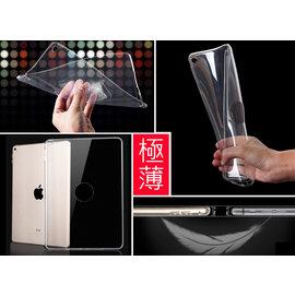 隱形 超薄 矽膠 TPU 清水套 軟殼 軟套 new ipad air 2 3 4 5 m