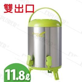探險家戶外用品㊣NE624 日本North Eagle 雙管齊下冷熱兩用冰桶11.8公升 保溫壺 冰箱 冰桶 飲料桶