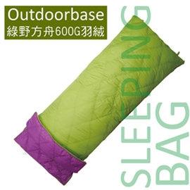 探險家戶外用品㊣24493 OutdoorBase 綠野方舟羽絨睡袋 600g 4度 信封型可雙拼睡袋情人睡袋