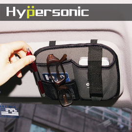 Hypersonic 遮陽板置物袋 擋陽板置物袋 收納袋置物板 收納板 夾層隔層 魔鬼氈鬆