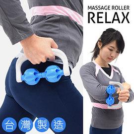台灣製造 瑜珈滾輪棒按摩珠手把P260-MS02(指壓按摩棒瑜珈棒.按摩球美人棒滾輪珠.運動健身按摩器材.似算盤珠滾珠.推薦哪裡買)
