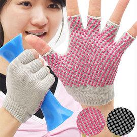 韻律瑜珈手套C155-201(瑜珈鋪巾手套.防滑手套止滑手套.半指手套露指手套短手套.運動手套健身手套.保暖手套.推薦哪裡買)