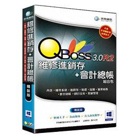 ~加送MP3耳機QBoss 維修進銷存 會計總帳 包3.0 R2 精裝版