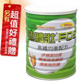 BMS佰岳 速體壯FOS_營養品系列-高纖均衡配方_適用於居家照護需要管灌患者x3罐(900g/罐)贈品_速體壯FOS方便包x6包