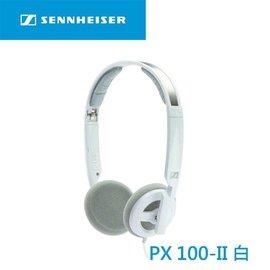 ~歐肯得OKDr.~SENNHEISER 聲海 PX100~II 折疊型頭戴式耳機 輕便攜