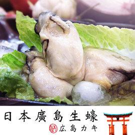 南海豐~ 廣島生蠔~海上先生 ,超大鮮甜牡蠣,肥美滑嫩多汁,清蒸鮮蚵煮湯超好吃!實重300