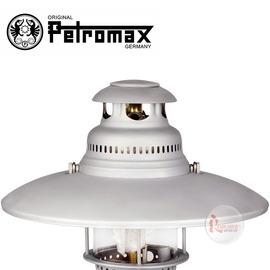 探險家戶外用品㊣TOP5BW 德國 Petromax 反射頂蓋 (德軍灰) 氣化燈罩 汽化燈罩 反射燈罩 反光燈罩 (適用HK500(PX5BW)