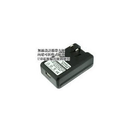 Samsung W619/W629/D888/D988/D980/ 電池充電器 ☆白色攜帶型座充☆