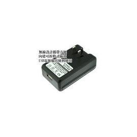 黑莓 Blackberry Bold 9000 /9700/9800 電池充電器 ☆白色攜帶型座充☆