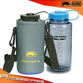 [RHINO 犀牛]Nalgene可揹式水壺套 P102-315 (腰肩水壺袋水杯套.保溫套保溫袋.水壺保護套.推薦哪裡買)